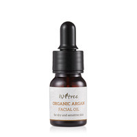 Organic Argan Facial Oil