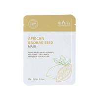 African baobab seed Mask
