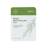 Asian White Willow Mask
