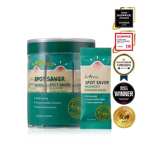 Spot Saver Mugwort Powder Wash